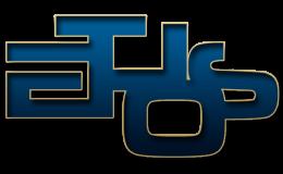 Ethos Logo v3