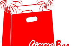 gimme bag logo